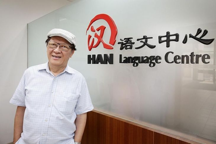 sph-investing-85m-in-han-language-centre